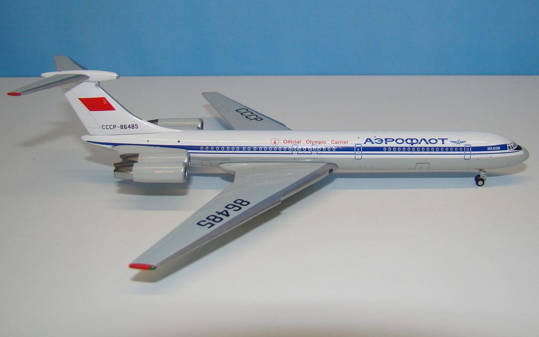 Aeroflots Global Cl Ic Il S   Yesterdays